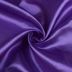 Атлас фиолетовый светлый ш.150 оптом