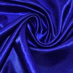 Атлас синий электрик ш.150 оптом