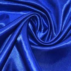 Атлас синий ш.150 оптом