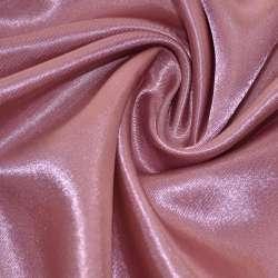 Атлас розово-серый ш.150 оптом