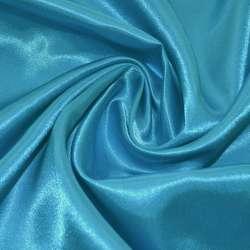 Атлас ярко-голубой ш.150