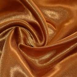 Атлас оранжево-бежевый ш.150
