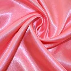 Атлас розовый ш.150