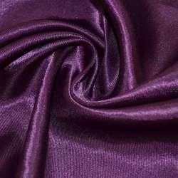Атлас фиолетовый ш.150 оптом