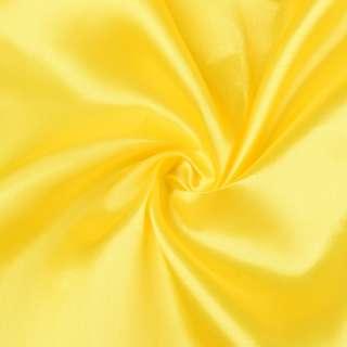 Атлас желтый ш.150 оптом