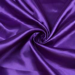 Атлас фиолетово-сиреневый ш.150 оптом