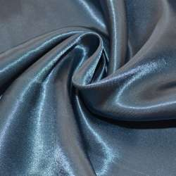 Атлас серо-голубой ш.150