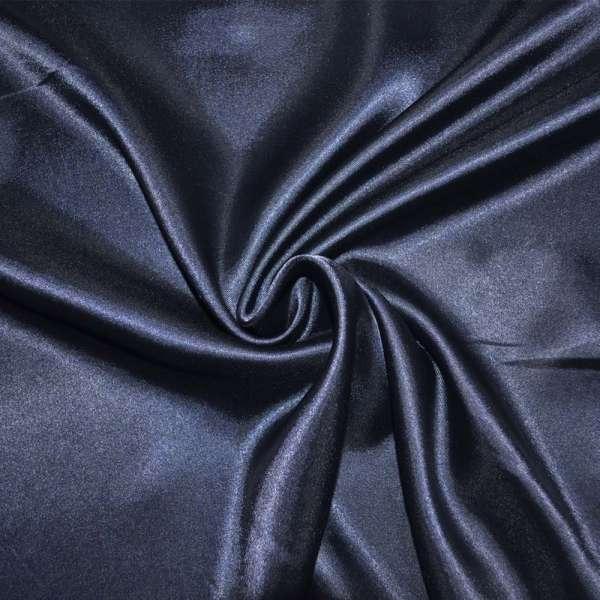 Атлас синий темный ш.150 оптом