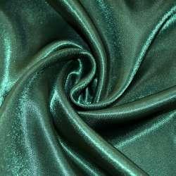 Атлас зеленый темный ш.150 оптом