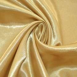 Атлас светлое золото ш.150 оптом