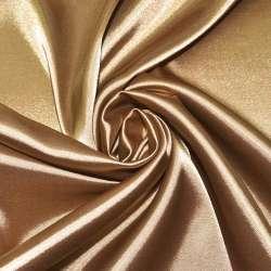 Атлас стрейч золотисто-коричневый ш.150