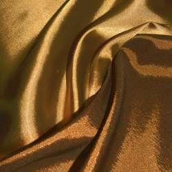 Атлас стрейч хамелеон золотисто-оранжевый ш.150
