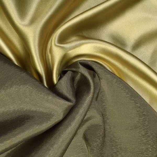 Атлас стрейч хамелеон золотисто-болотный ш.150 оптом