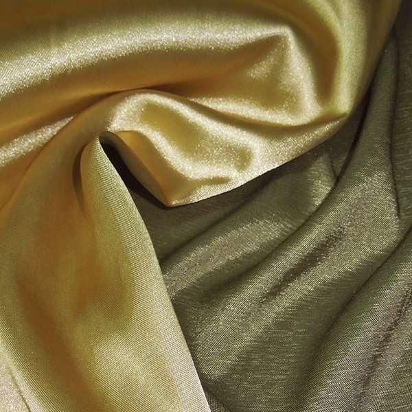 Атлас стрейч хамелеон золотисто-зеленый ш.150 оптом