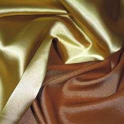 Атлас стрейч хамелеон золотисто-терракотовый ш.150