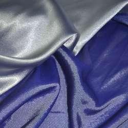 Атлас стрейч хамелеон серебристо-синий ш.150