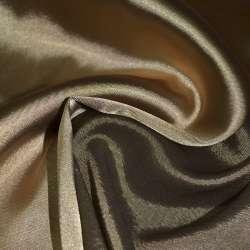 Атлас стрейч хамелеон золотисто-коричневый ш.150