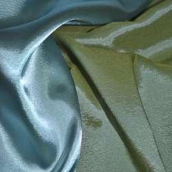 Атлас стрейч хамелеон зелено-голубой ш.150 оптом