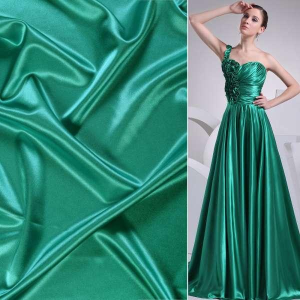 Атлас стрейч шамус зеленый изумрудный ш.150 оптом
