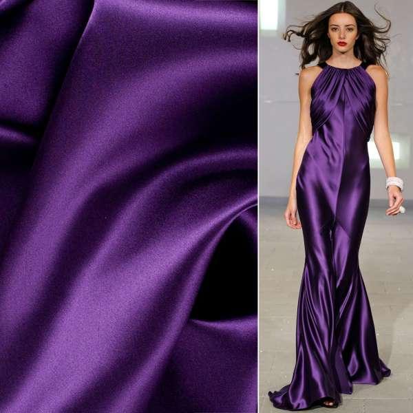Атлас стрейч шамус темно-фиолетовый ш.150 оптом