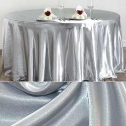 Атлас стрейч шамус светло-серый пл.130 г/м ш.150