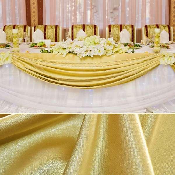 Атлас стрейч шамус золотисто-желтый пл.130 г/м ш.150 оптом