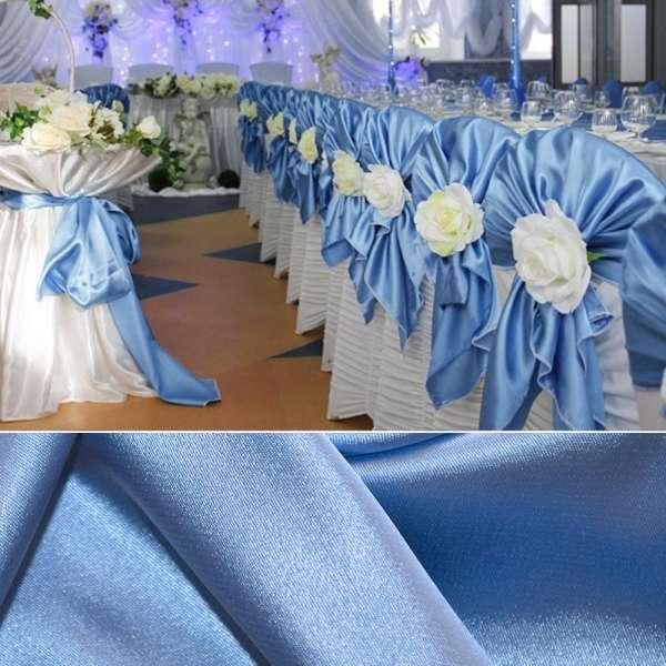 Атлас стрейч шамус голубой пл.130 г/м ш.150 оптом