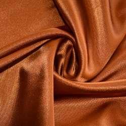 Атлас стрейч шамус ярко-коричневый пл.130 г/м ш.150
