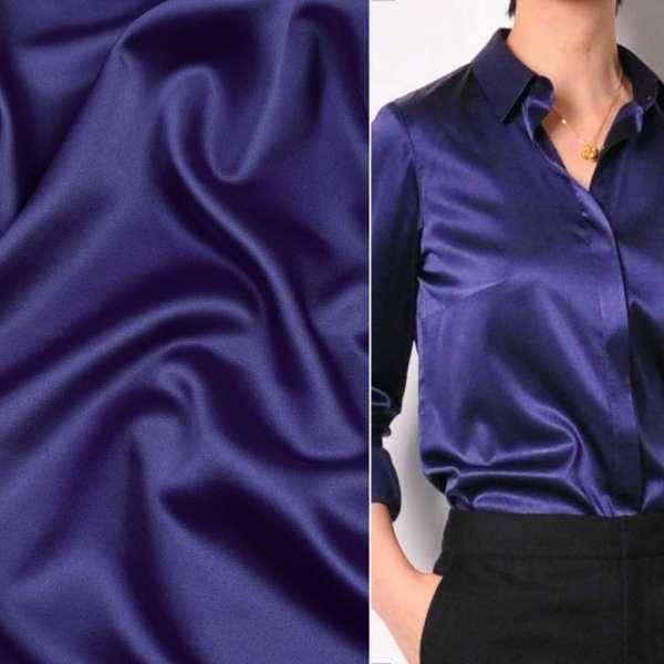 Шелк японский стрейч сине-фиолетовый ш.150 оптом