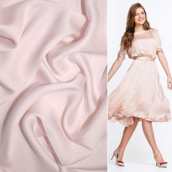 шелк японский бледно-розовый ш.150 оптом