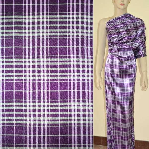 Атлас стрейч фиолетовый в серые и розовые квадраты ш.120 оптом