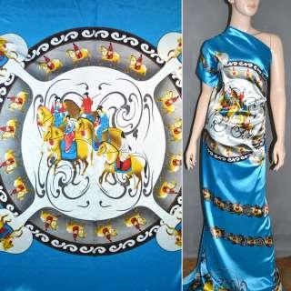 Атлас стрейч голубой раппорт восточная девушка на лошади ш.120 оптом