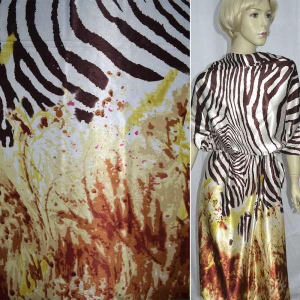 Атлас стрейч молочный коричневый зебра с абстракцией , ш.150 оптом
