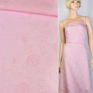 Батист-жаккард розовый в полоски, цветы ш.150 оптом