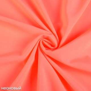 Биэластик гладкий оранжево-розовый (ультра) ш.150 оптом