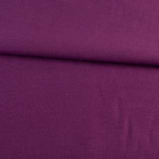 Микровельвет фиолетовый однотонный не стрейч, ш.145 оптом