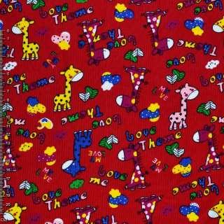 Мікровельвет червоний c жирафами Love Theme ш.112 оптом