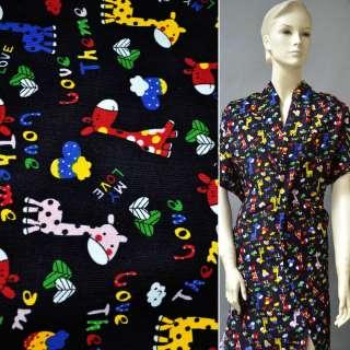 Мікровельвет чорний c жирафами Love Theme ш.110 оптом