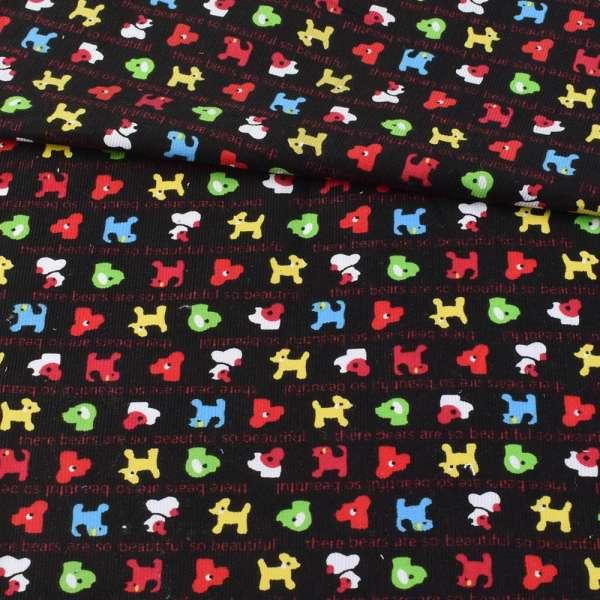 Микровельвет черный, разноцветные собачки, ш.115 оптом