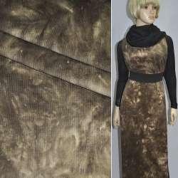 Микровельвет стрейч вываренный коричнево-бежевый ш.140