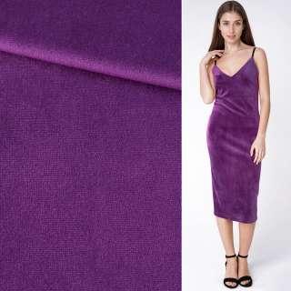 Велюр костюмный фиолетовый ш.152 оптом