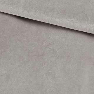 Велюр костюмний сірий світлий кварцовий ш.153 оптом