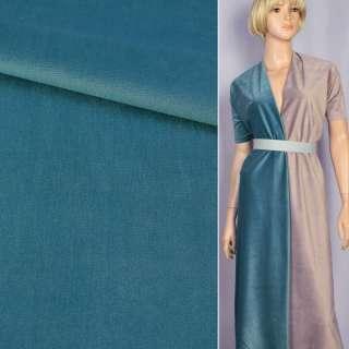 Велюр костюмный бирюзовый ш.150 оптом