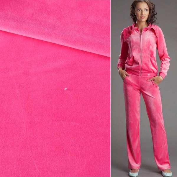 Велюр стрейч спорт розовый яркий ш.190 оптом