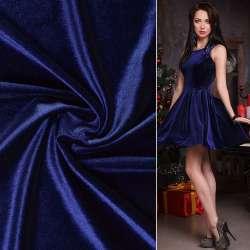 Велюр стрейч синий (сапфировый темный) ш.160 оптом