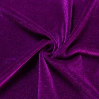 Велюр стрейч * фіолетовий світлий, ш.168 оптом