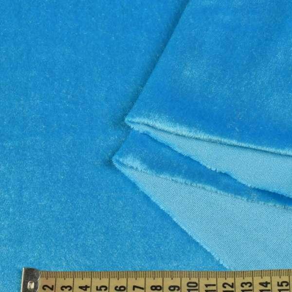 Велюр стрейч голубой, ш.170 оптом