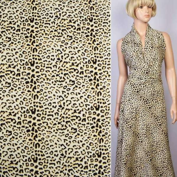 Репс бежевый в коричнево-рыжие леопардовые пятна ш.155 оптом