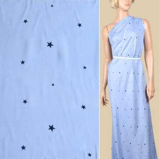 Вискоза голубая, синие звездочки, ш.145 оптом
