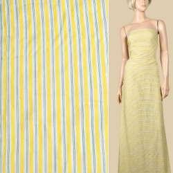 Вискоза белая в желтую, зеленую полоску, ш.145